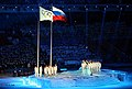 KOCIS Sochi Winter Olympic Opening 23 (12446468473).jpg