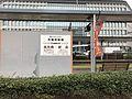 Kagoshima-Chuo-Ekimae Station Sign 2.jpg
