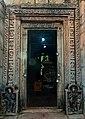 Kaimur district - Mundeshwari Temple - 20210908122650.jpg