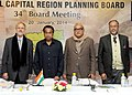 Kamal Nath, the Chief Minister of Haryana, Shri Bhupinder Singh Hooda and the Secretary, Ministry of Urban Development, Shri Sudhir Krishna, at the 34th meeting of NCR Planning Board, in New Delhi on January 20, 2014.jpg