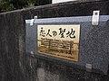 Kami Shima , 神島 神島灯台 - panoramio.jpg