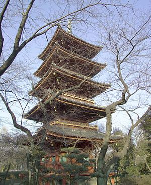 Kan'ei-ji - Kan'ei-ji's original five-storied pagoda in Ueno