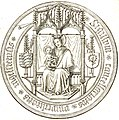 Kanzlersiegel - Universität Ingolstadt.jpg