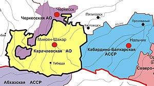 Cherkess Autonomous Oblast - Image: Karachay
