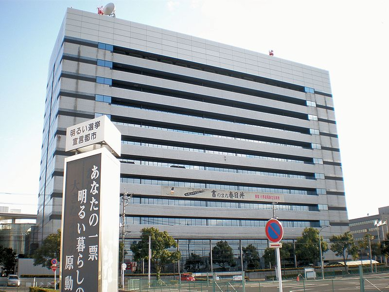 File:Kasugai city hall 2.JPG