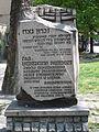 Katowice - pomnik dla uczczenia pamieci zydow.jpg