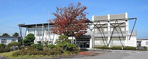 Kawachi, Ibaraki - Kawachi town hall