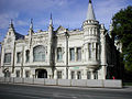 Kazan-shamil-house.jpg