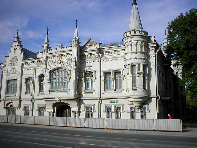 https://upload.wikimedia.org/wikipedia/commons/thumb/a/af/Kazan-shamil-house.jpg/640px-Kazan-shamil-house.jpg