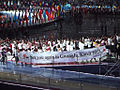 Kazan-universiade-closing-arena-2015.jpg