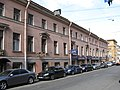 Kazanskaja ulitsa 21.jpg