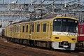 Keikyu-Type1000-1057F-Lot4-Yellow.jpg