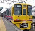 Keio901 20150926.jpg