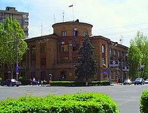 Кентрон (район Еревана)