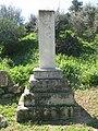 Kerameikos, Ancient Graveyard, Athens, Greece (4452376994).jpg