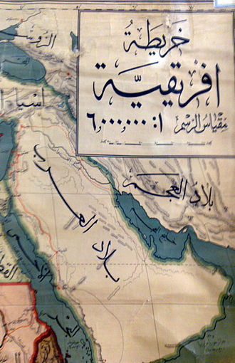 "Ajam - Belad Al-Ajam meaning ""Land of the non-Arabs (Persians)"" and Khaleej Al-Ajam meaning Gulf of the Ajam (modern Persian Gulf), seen here on an Ottoman map"