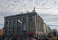Kharkiv Konstytucii 18 AzovskoDonsky bank SAM 8985 63-101-2116.JPG