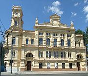 Kherson Town hall