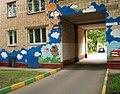Khimki, Moscow Oblast, Russia - panoramio (13).jpg
