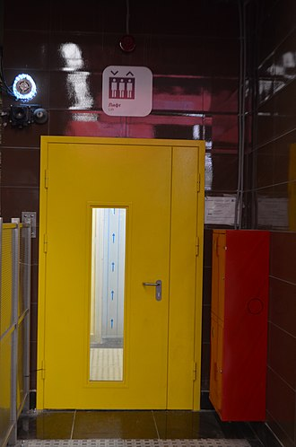 Khovrino (Moscow Metro) - Image: Khovrino (Moscow Metro), the lift