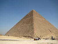 Khufu Pyramide (2347083369).   jpg
