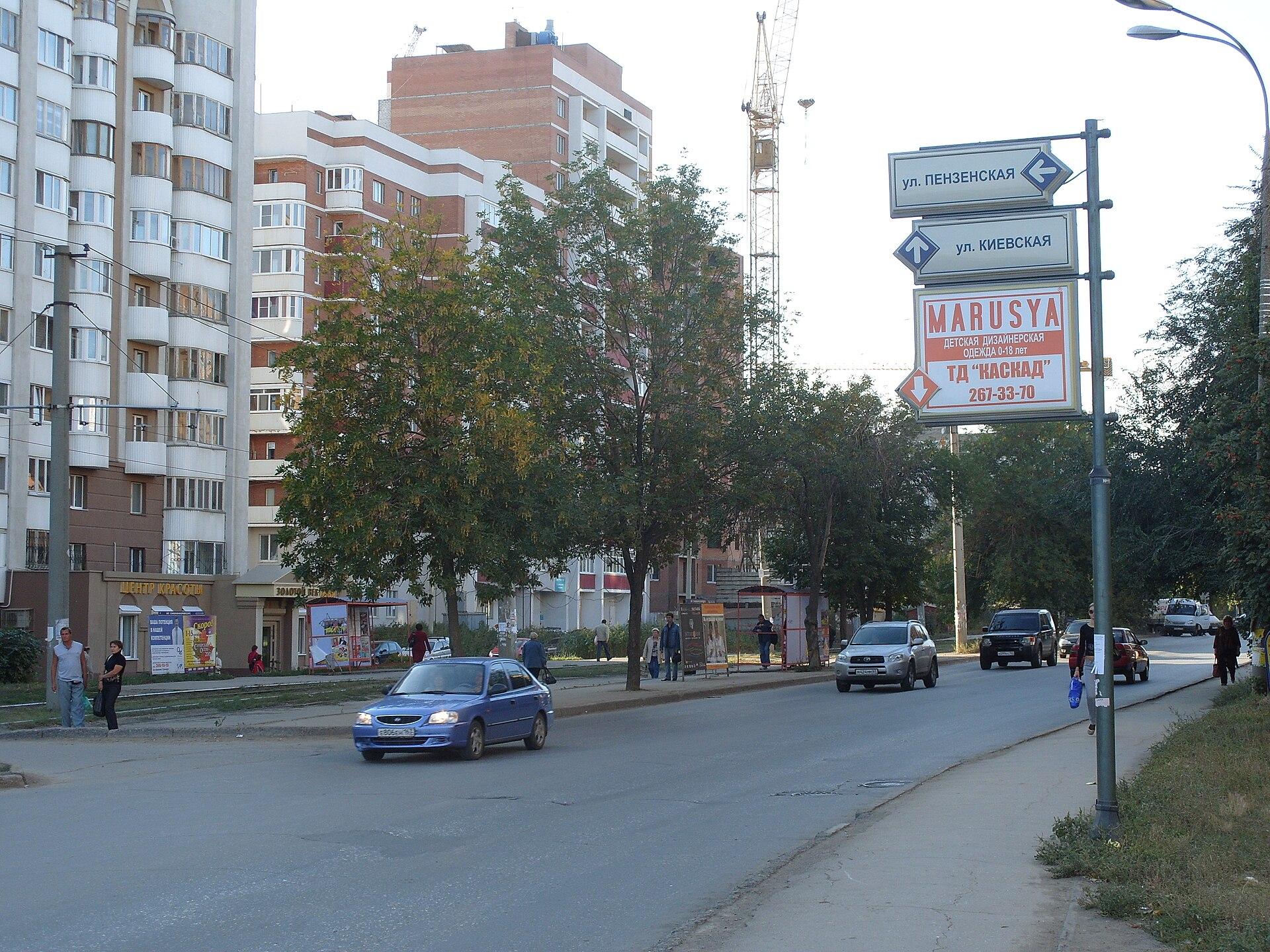 Аптеки в Москве  адреса телефоны сайты отзывы
