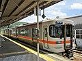 Kiha 25 1505 at Kii-Nagashima Station.jpg