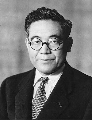 Kiichiro Toyoda - Image: Kiichiro Toyoda