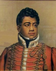 King Kamehameha II, Bishop Museum, Unknown artist.jpg