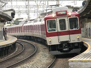 Nara Line (Kintetsu) - Image: Kintetsu 8000Series 03