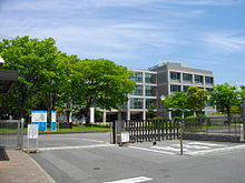Kisarazu National College of Technology.JPG
