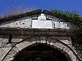 Kladovo, ulaz kod tvrđave Fetislam.jpg