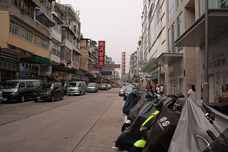 Kowloon City District - A section of Fuk Lo Tsun Road, Kowloon City