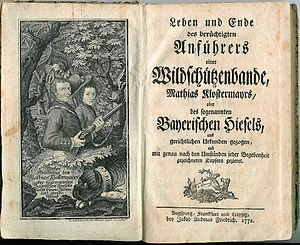 Book frontispiece - Frontispiece and title page of Matthias Klostermayr's biography (1722).