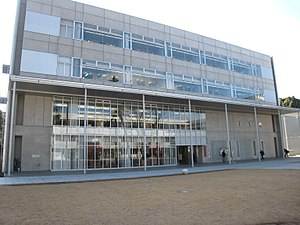 University of Tokyo - Image: Komaba Library
