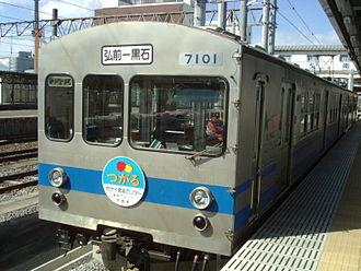 Kōnan Railway Kōnan Line - A Konan 7000 series EMU at Kuroishi Station