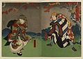 Konishi Hirosada - Furyu odori ga - Walters 95717.jpg