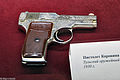 Korovin pistol TK at Tula State Museum of Weapons.jpg