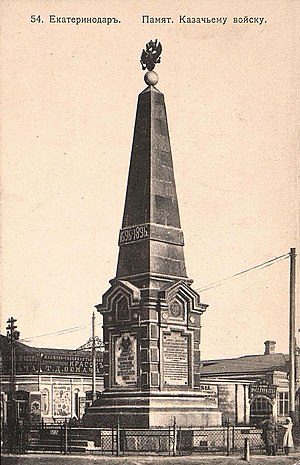 Krasnodar - A 19th century photograph of the Kuban Cossacks Obelisk in Yekaterinodar