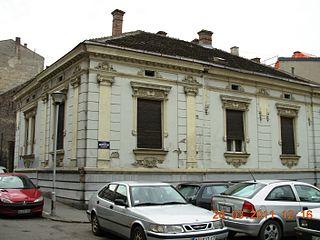 Jovan Cvijićs House