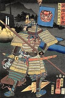 Japanese sabre mounting