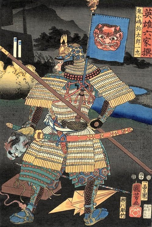 Kuniyoshi - 6 Select Heroes (S81.5), A back view of Onikojima Yatarô Kazutada in armor holding a spear and a severed head