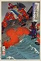 Kurōhangan Minamotono Yoshitsune & Notonokami Tairano Noritsune.jpg