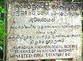Kuragala gov notice.jpg
