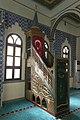 Kutahya Seyyid Ali Pasha Mosque 8663.jpg