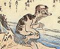 Kyoka Hyaku-Monogatari Kappa.jpg