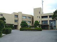 Kyonan town-office.jpg