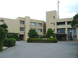 Kyonan town-office.jpg