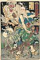 Kyosai Sakakibara Kenkichi.jpg