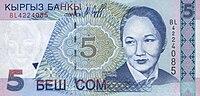KyrgyzstanP13-5Som-1997 a.jpg